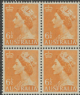 AUS SG263a 6½d Queen Elizabeth II orange definitive with wmk block of 4